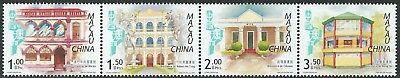 1382-1385 Bibliotheken Postfrisch 2005 Viererstreifen Mi Nachdenklich Macau