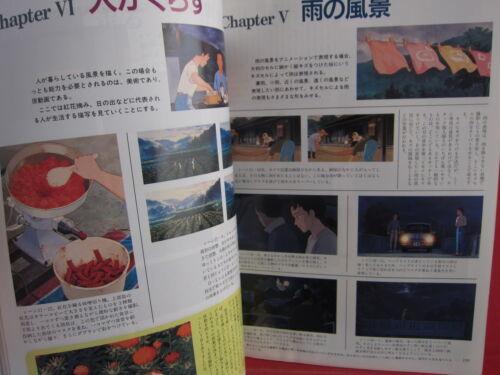 Studio Ghibli Only Yesterday illustration art book