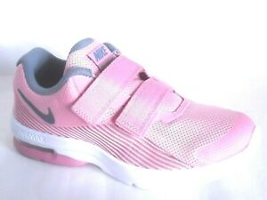 Nike Air Max Advantage 2 Girls Shoes