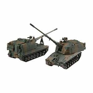 FUJIMI-1-72-JGSDF-Type-99-155mm-Self-propelled-Howitzer-Kit-w-Tracking-NEW