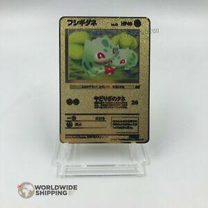 Carte-Pokemon-Metal-Gold-Bulbasaur-Bulbizarre-GX-Card-Fan-Made-EX-Gold