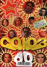 SOYUZ 60 - 200 Songs RUSSIAN MUSIC VIDEOS - BRAND NEW DVD