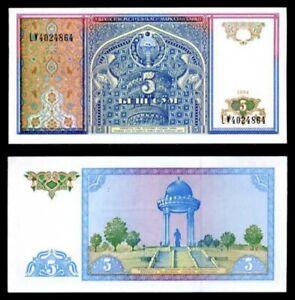 UZBEKISTAN 5 Sum, 1994, P-75, UNC World Currency