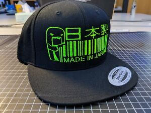 Boost C R Japan Jdm Snapback Made Vtec In Jdmculture Gorra Tipo Bxqf16