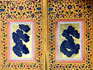 Details about Antique Islamic Art Safavid Manuscript Calligraphy Panels by  Abdol Majid