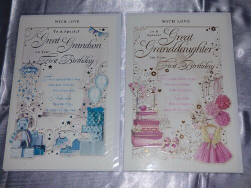 BIRTHDAY CARD GREAT GRANDSON OR GRANDDAUGHTER 1ST BOY GIRL FIRST PARTY TRAD LRGE