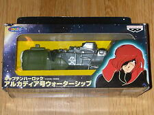 Captain Harlock Arcadia (Float's on Water) Ship Toy (Rare)