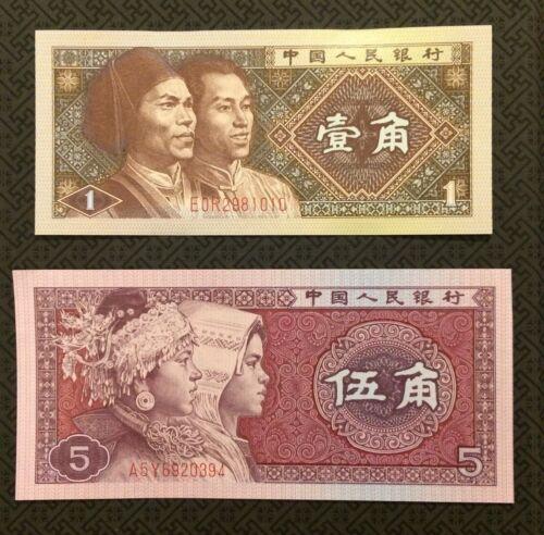 CHINA 1 Jiao and 5 Jiao 1980 2 PCS P-881 and P-883 UNC World Currency