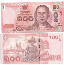 Thailand 100 baht banknote  UNC 2016  16SERIES
