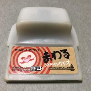 RARE Mawaru Made in Wario WarioWare Twisted Nintendo Game Boy Advance From Japan
