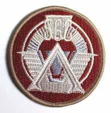 Stargate - SGC Command Desert Camo- Iron on Patch