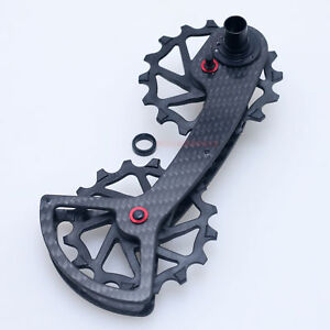 CARBON CHAIN STAY PROTECTOR dura ace di2 ultegra