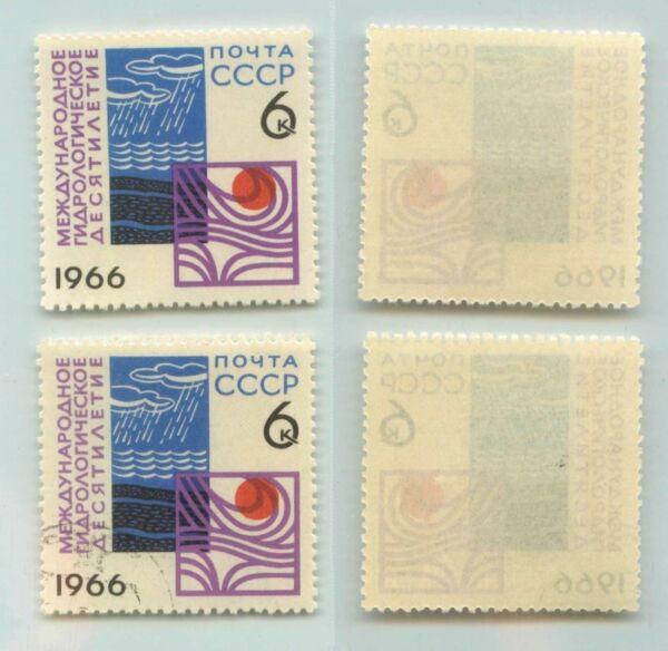 100% Vrai La Russie Urss, 1966 Sc 3251 Neuf Sans Charnière Et Utilisé. F5240