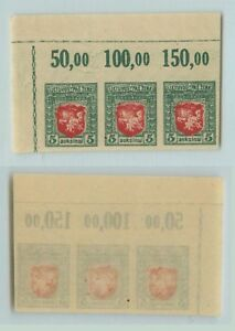 Lithuania 🇱🇹 1919 SC 49a MNH imperf strip of 3 . d6695