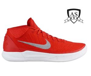 ca8eb375f4c1 Nike Kobe AD TB Promo Men s Basketball Basketball Basketball shoes ...