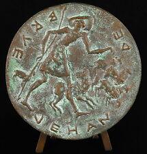 Medaille Jean Jehan de Brie le bon berger Nolongne traité: l'art de la bergerie