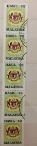 Malaysia Used Revenue Stamps - 5 pcs $2 Stamp (Old Design Small Size)