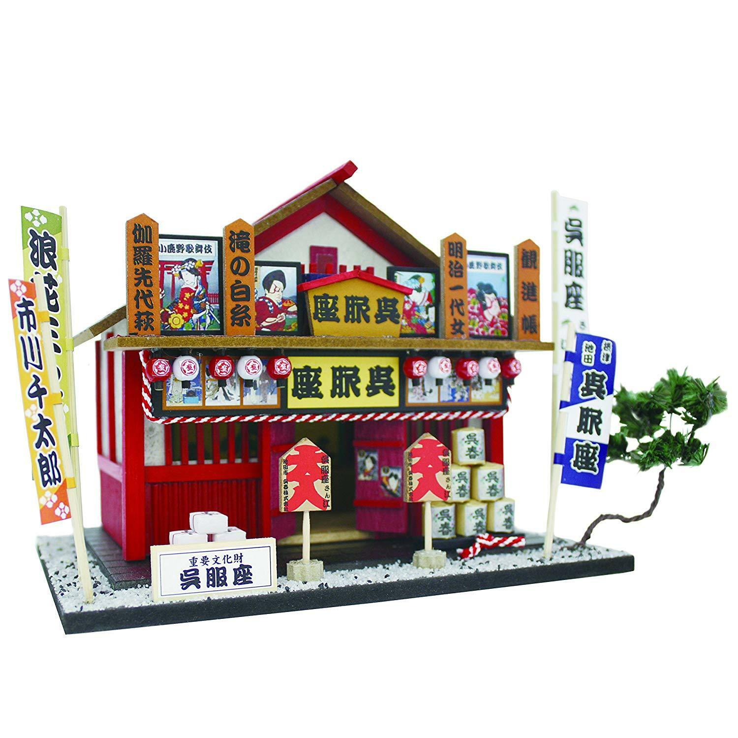 Doll House Miniature Model Kit Figure Handcraft Japanese Kabuki Theater Billy