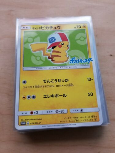 074//SM-P Japanese NM//M Pokemon Card Ash/'s Pikachu
