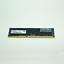 672631-B21-HP-16GB-1x16GB-SDRAM-DIMM thumbnail 1