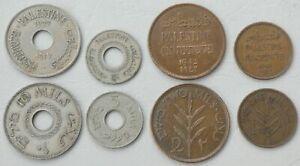 Palaestina-Palestine-KMS-1927-1942-ss-vzgl-vf-xf