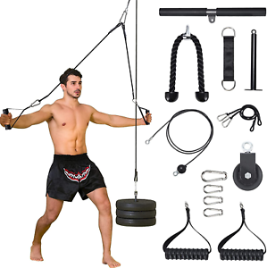 PELLOR DIY Pulley Cable Machine Attachment System, Upgraded 12 Packs Forearm Gym