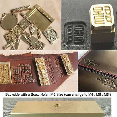 Custom made Brass stamp Leather Seal Wood heat Embosser Soldering Iron LOGO Tool