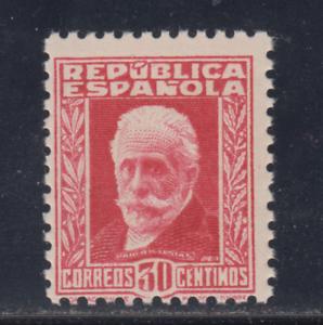 ESPANA-1932-NUEVO-SIN-FIJASELLOS-MNH-SPAIN-EDIFIL-669-30-cts-LOTE-1