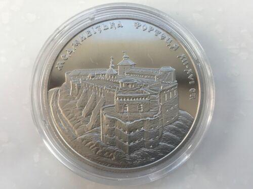 Medzhybizh Castle Nickel 2018 Ukraine,5 Hryven