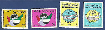 Briefmarken Kraftvoll Uae Mnh 1986 First Anniversary Of General Postal Authority Globe Posthorn Map