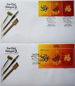 Malaysia FDC with MS & Stamps (06.02.2020) - Malaysian Calligraphy Series II