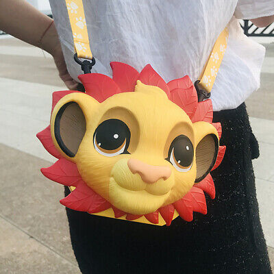 Disney The Lion King Simba Flower Popcorn Bucket Offical Exclusive Collection