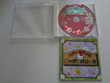 Hello Kitty Garden Panic Sega Dreamcast Japan