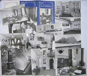 ALEKSANDR-BLOK-apartment-museum-RUSSIA-15-photocard-set