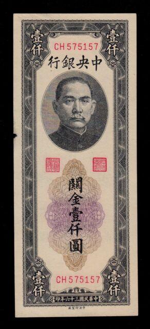 CHINA 1000 CUSTOMS GOLD UNITS  1947  PICK # 339c AU.
