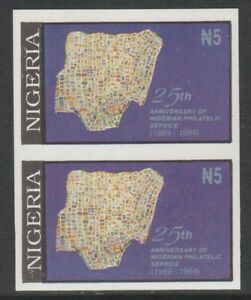Nigeria 3903- 1994 PHILATELIC SERVICES 5n IMPERF PAIR unmounted mint