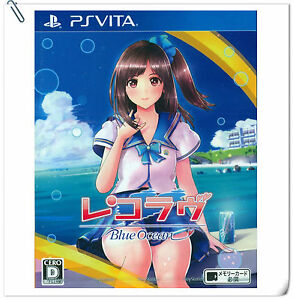 PSV-Reco-Love-Blue-Ocean-SONY-PLAYSTATION-VITA-Kadokawa-Bishoujo-Games