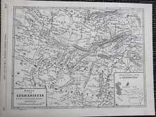 Afghanistan Beludchistan Schorawar Landkarte von 1885 Samindawar Hindukusch