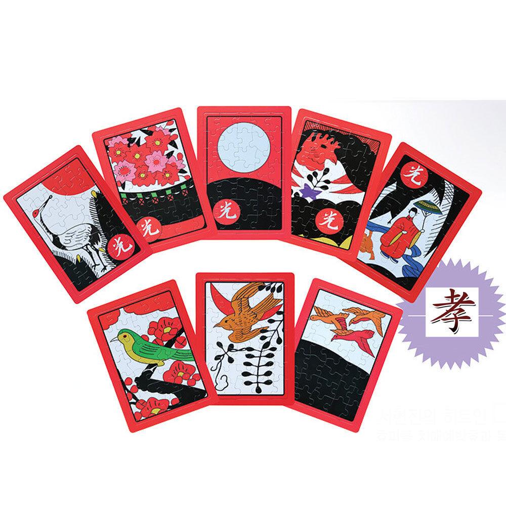 [hecho En Corea] 8PCS hwatu tarjeta 8 tipo Diseño Rompecabezas Puzzle contemporáneo