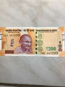 New-Indian-Currency-200-Rupee-Note-Mahatma-Gandhi-In-The-Front-And-Sanchi-Stupa