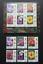 SJ-Malaysia-Garden-Flowers-Definitive-Kelantan-Sultan-2018-stamp-ms-MNH thumbnail 1