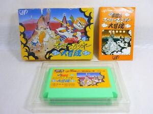 SAIYUKI-SUPER-MONKEY-ADVENTURE-Famicom-Nintendo-Japan-Boxed-Game-fc
