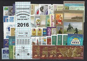 RUSSIA-2016-COMMEMORATIVE-YEAR-SET-MNH