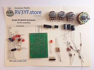 Details about Simple Audio Frequency AF Speech processor
