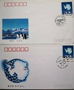 China-FDC-2-pcs-1991-J-177-30th-Anniversary-of-Effectivity-of-Antarctic-Treaty