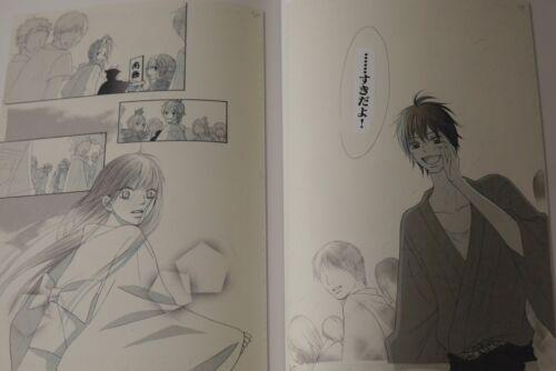 "JAPAN Karuho Shiina Kimi ni Todoke 2006-2018 Art Book /""high school days/"""
