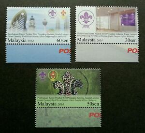 SJ-Malaysia-Grand-Opening-Of-World-Scout-Bureau-KL-2014-stamp-logo-MNH