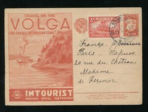 RUSSIA ILLUSTRATED STATIONERY 1931 VOLGA BOAT INTOURIST ADVERTISING
