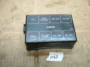 nissan 240sx s13 engine bay fuse box cover 89 90 91 92 93 94 ebay rh ebay com S13 Hatch S13 Pignose