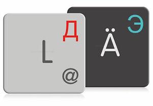 Russische Tastaturaufkleber für PC (11x13mm), Laptop oder MAC (14x14mm)